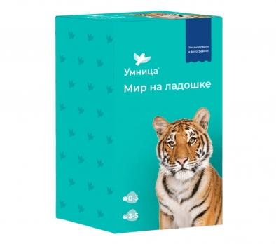 Умница. Мир на ладошке. Тигр. Развивающие карточки про окружающий мир для малышей от 0 до 5 лет